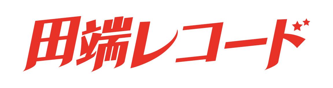 tabata record logo